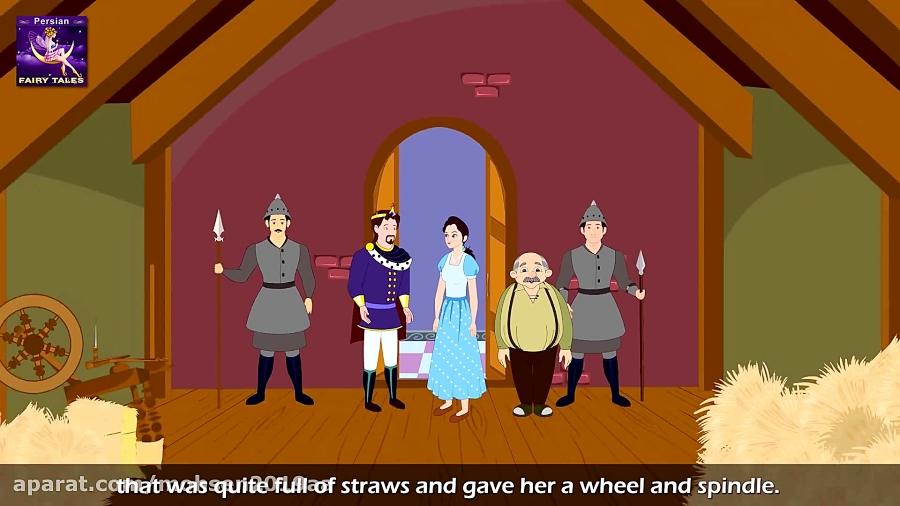داستان های فارسی داستان رامپلستیلتسکین | داستان های کودکانه