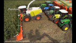 دیدنی....ماشین آلات عظیم کشاورزی