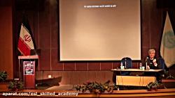 کارگاه SPEAKING - استاد حسین مرامی