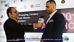 راه اندازی فروشگاه زنجیره ای اروپایی در ایران
