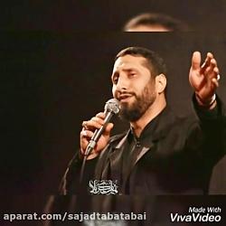شور امام حسین توسط سید ...
