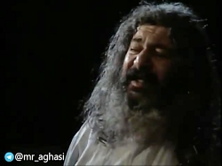حاج محمدرضا آقاسی ، اما...