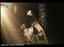 دانلود فیلم خارجی شمشیر اژدها دوبله فارسی   کامل
