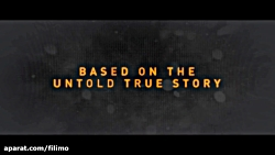 آنونس فیلم سینمایی «اسرار رسمی»
