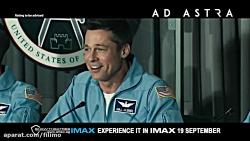 آنونس فیلم سینمایی «به سوی ستارگان»