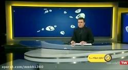 حواشی ویلموتس و فوتبال ایران