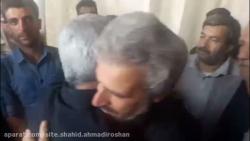 گفتگوی پدر شهید احمدیروشن و پدر شهید حججی