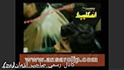گریه برای امام حسین (اس...