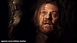 سریال بازی تاج و تخت Game Of Thrones - فصل 1 - قسمت 9