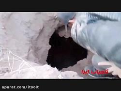 لحظه کشف دفینه از داخل مقبره باستانی