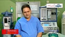 جراح جوان مغز و اعصاب مجانی جراحی می کند