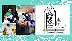 برنامه به سوی نور قسمت 2 از شبکه هادی تی وی