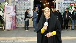برنامه پلاک ۱ - چهاردهمین بزرگداشت شهدای رسانه و ارتش جمهوری اسلامی ایران