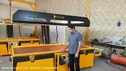 آموزش و کارکرد دستگاه وکیوم ممبران مجیکم _ مرحله اول (2)