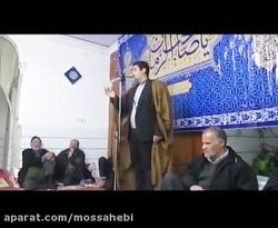 مداحی مهدی نصیری 13 آذر ماه 98در جلسه هفتگی چارشنبه شبهای