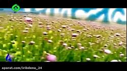 موسیقی - میلاد گل -امید فکور رحیمی