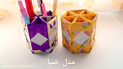 کاردستی اوریگامی- جاخودکاری