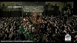 دم آخر بی تو چشم من گریونه // حاج محمود کریمی