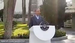 توضیحات ربیعی سخنگوی دولت درباره تحریم وزیر ارتباطات