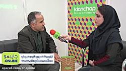 مصاحبه چاپیمو آنلاین با آقای اسماعیل زاده مدیرتولید شرکت کیان چاپ
