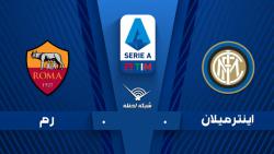 خلاصه بازی اینترمیلان 0 - 0 رم  - هفته ۱5 | سری آ ایتالیا
