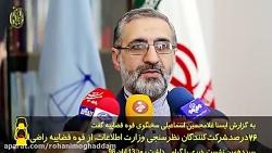 استادحسن عباسی؛ برای کمک به رئیسی باید مجلس انقلابی روی کار بیاوریم..
