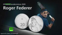 راجر فدرر تنیس باز سوئیسی اولین کسی که در زمان زنده بودن روی سکه رفت