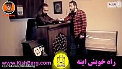 دانلود فیلم طنز خنده دار علی صبوری/علی ازونا خورده