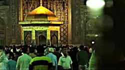 مداحی به مناسبت وفات حضرت معصومه (س) با نوای میثم مطیعی