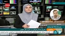 شهرداری: ماجرای گرانی اتوبوس، شیطنت رسانه ای بود
