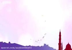 موشن گرافیک آشنایی با زندگی حضرت معصومه (س)