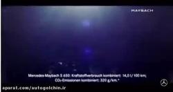 آگهی تلویزیونی مرسدس-میباخ S 560
