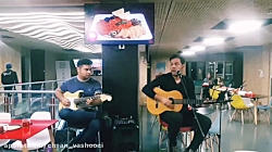 اجرای ۲ گیتاره الیاس یالچینتاش (ایچیمدکی دومان)