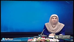 پایگاه اطلاع رسانی استانداری زنجان