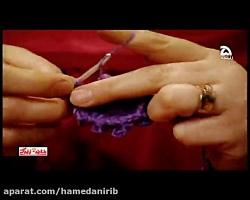 آموزش بافت روبالشی و پتو موتیفی زیبا و گل برجسته (قسمت دوم)_ تصویری