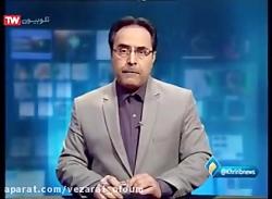 بازدید وزیر علوم از دانشگاه تربت حیدریه