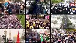 ویژه اجتماع مردم تهران در محکومیت آشوبگران و اغتشاشگران (پخش شبکه 1)