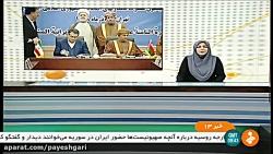 امضای سه تفاهمنامه بین ایران و عمان