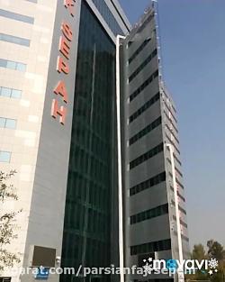 مانور شوت نجات افراد بانک سپه آذرماه 98