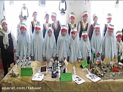 اجرای سرود زیبایی ای ایران با اجرای گروه سرود