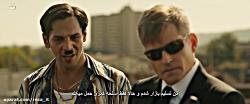 فیلم روز شانس 2019 Lucky Day زیرنویس فارسی