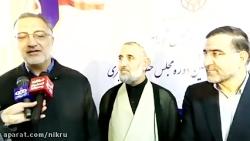زاکانی: معضل فعلی کشور دولت خسته و بدون کارکرد و مجلس بی تفاوت است