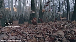 موزیک ویدیو جدید امیر حسین آرمان - آتش