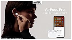 هدفون بی سیم اپل مدل AirPod Pro ایرپاد پرو با قابلیت شارژ بی سیم