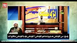 مناظره شیخ شیعی با وهابیون کلمه و تفره های آنان از مناظره