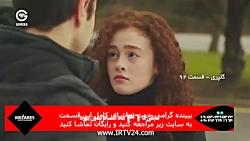 Golpari - Duble - 92 | سریال گلپری دوبله فارسی قسمت 92