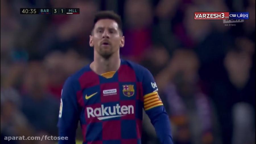 دبل لیونل مسی برابر مایورکا گل سوم بارسلونا