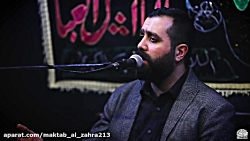 روضه امام حسین(ع) - کربل...