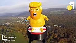 عروسک -بچه ترامپ- از جو زمین خارج شد!