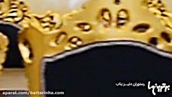 برترین ها - بانک اطلاعات مشاغل تهران و کرج